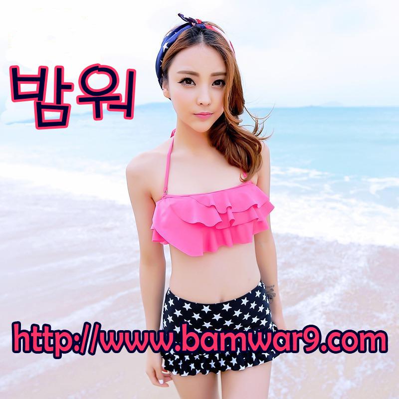 강남휴게방